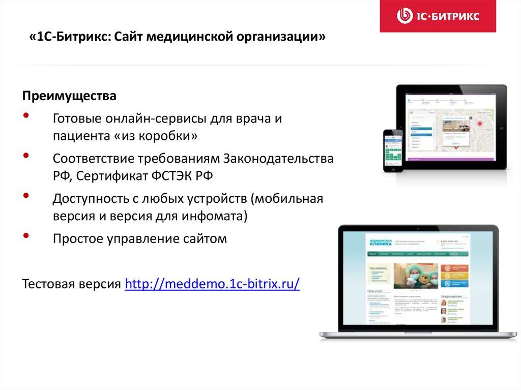 Сайт для взрослых онлайн 9 фотография