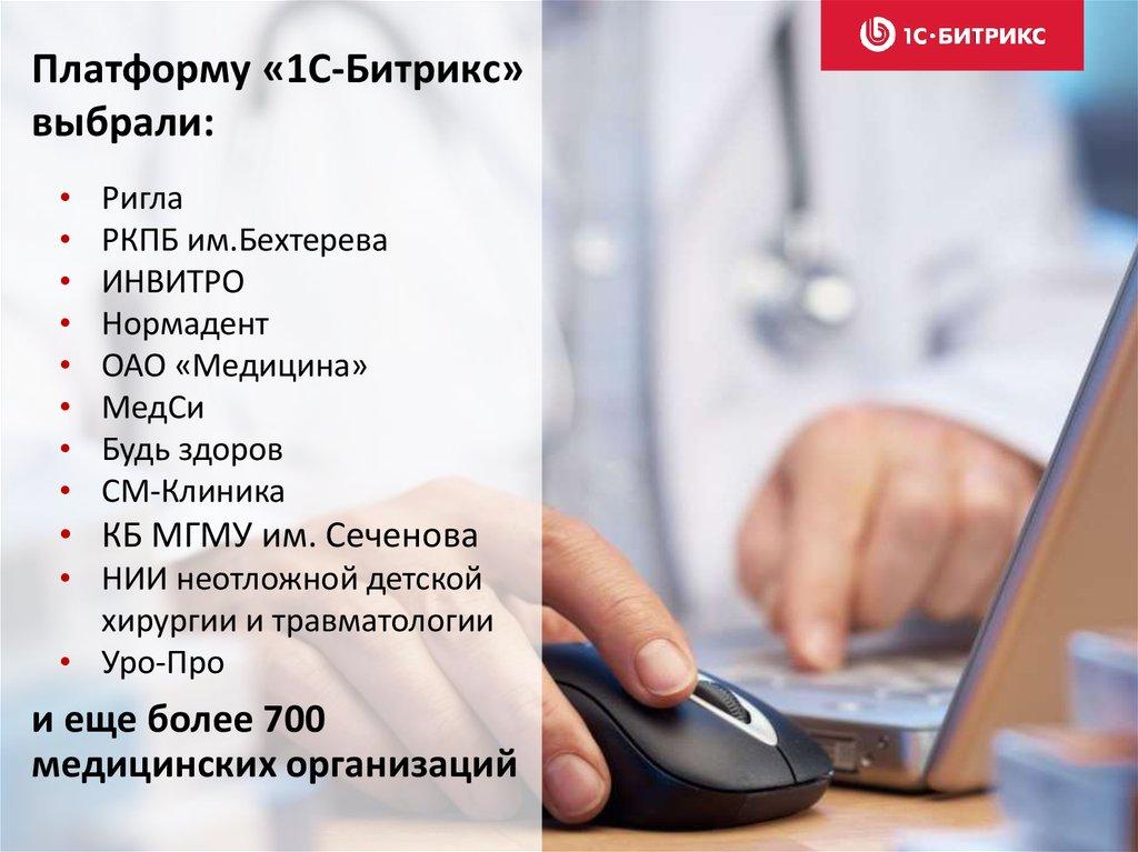 Клиника ОАО