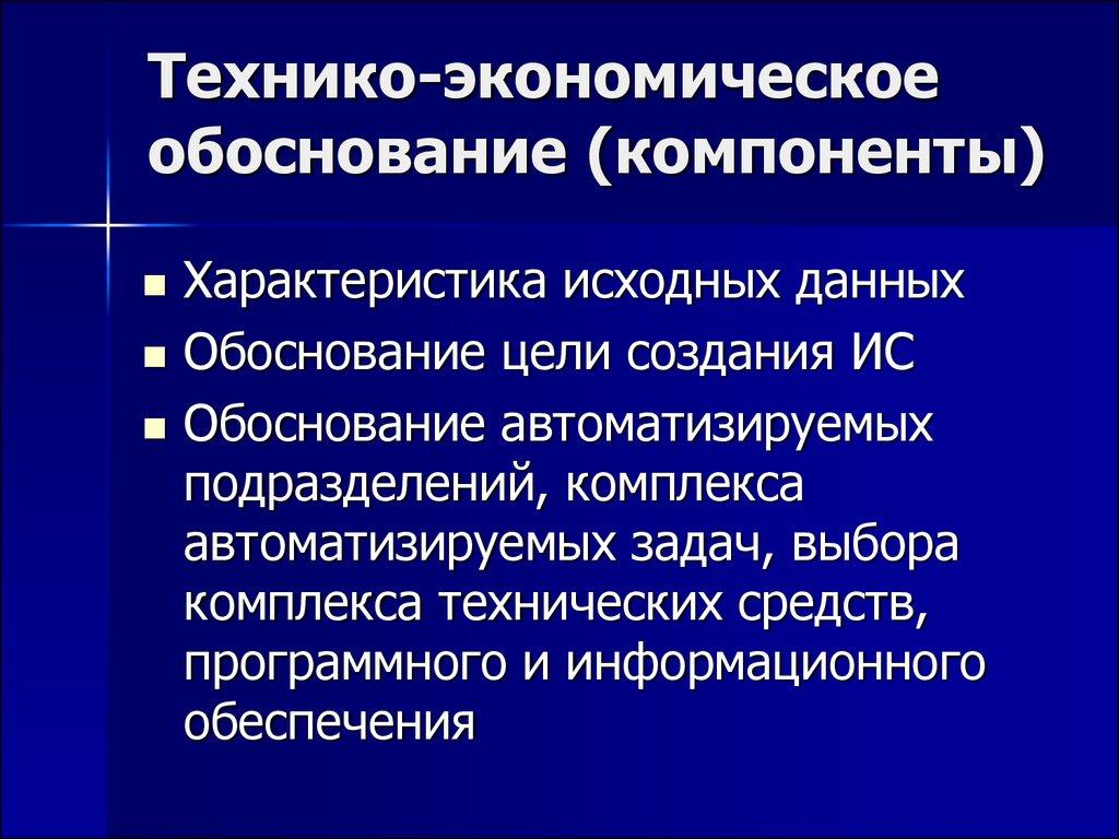 Постановление Правительства РФ от 09032010 N 132 Об
