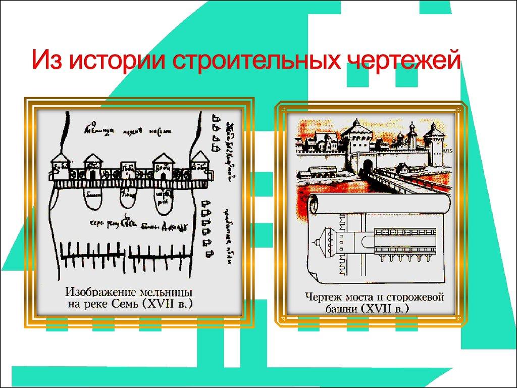 free сказания современников о дмитрие самозванце берова летопись