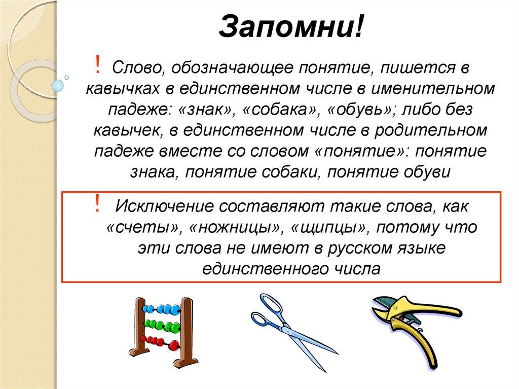 free Romani: