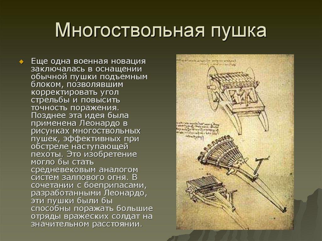 работа инженер конструктор пгс в москве