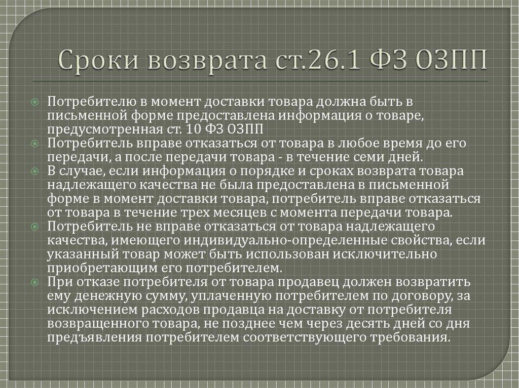 пермская региональная коллегия адвокатов