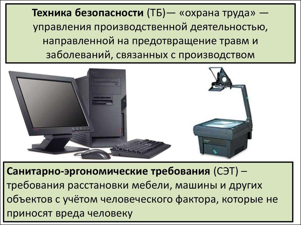 нейтрализация действия статинов