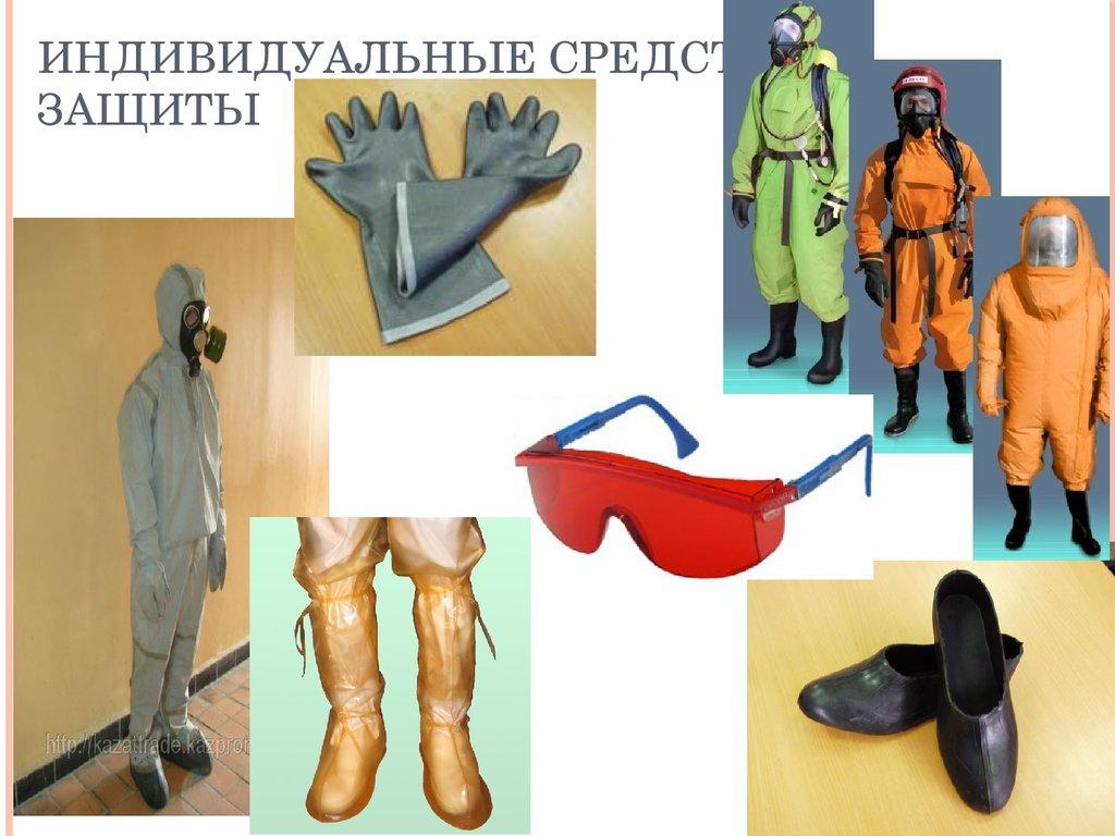 радиационная безопасность курсовая работа