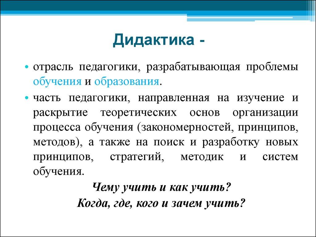 read Metropole