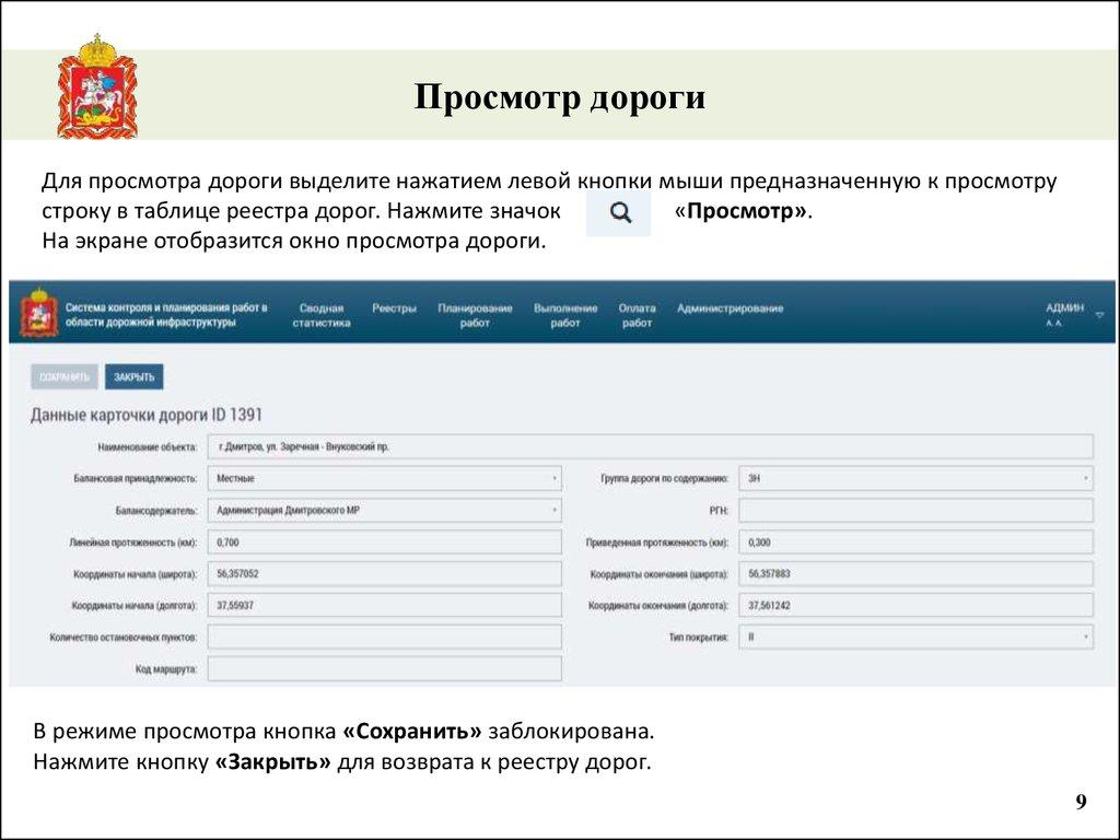 ведение по отчету по производственной практике