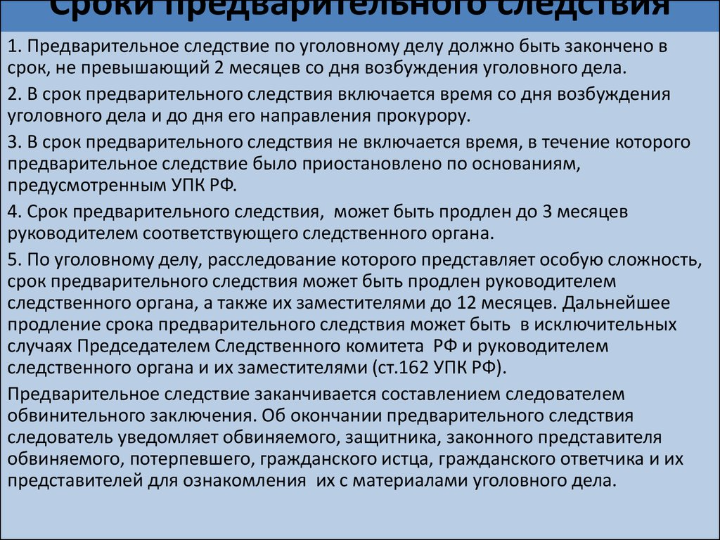 Информация о закупках ПАО «НК «Роснефть» и дочерних обществ