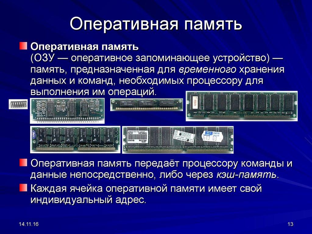 рекомендуем стирать как выбрать озу с учётом процессора термобелье