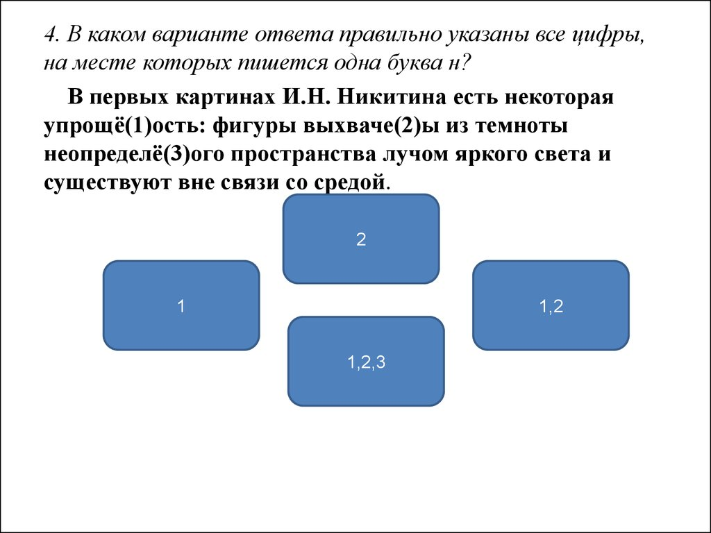 Задачник кинематика 8 класс перышкин 2016