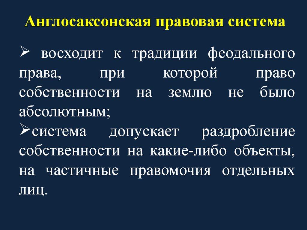 Статья 209 ГК РФ с комментариями - Содержание права