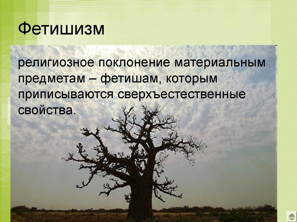 yak-trahayutsa-ge