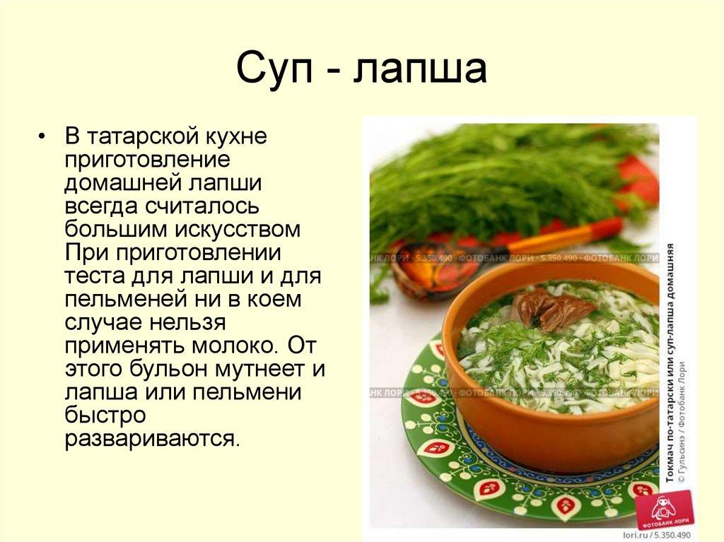 Суп рецепт приготовления пошаговая инструкция с