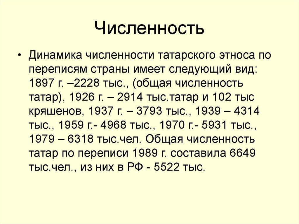 religiya-tatar