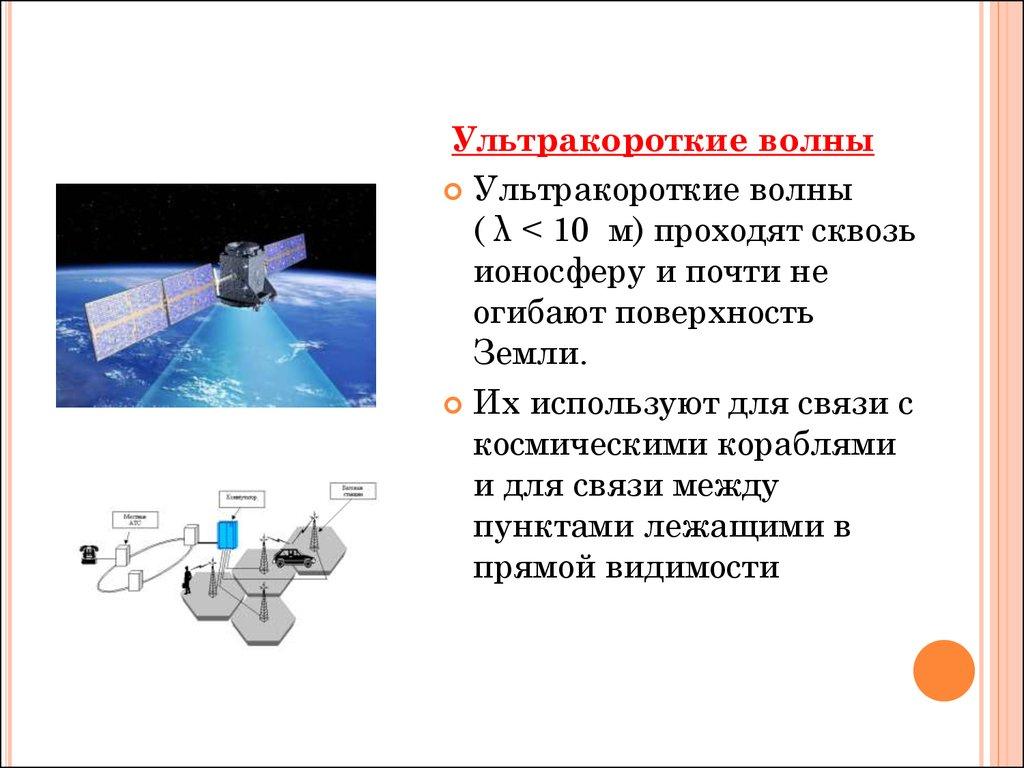 Задачник Рымкевича 10 Класс Ответы