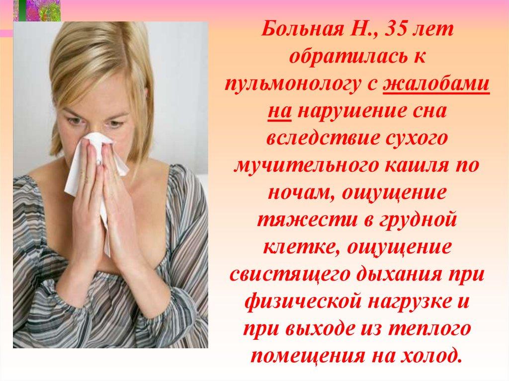 Как успокоить сухой кашель у ребенка ночью в домашних условиях