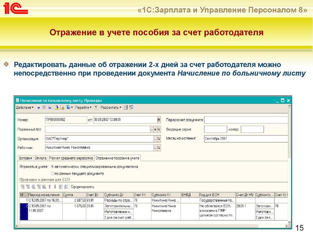 Ответы Помощь, по командам CMD (Windows 7)