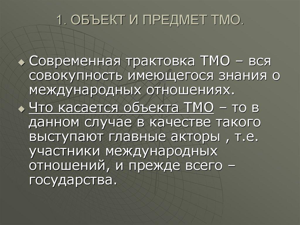 ebook oracle