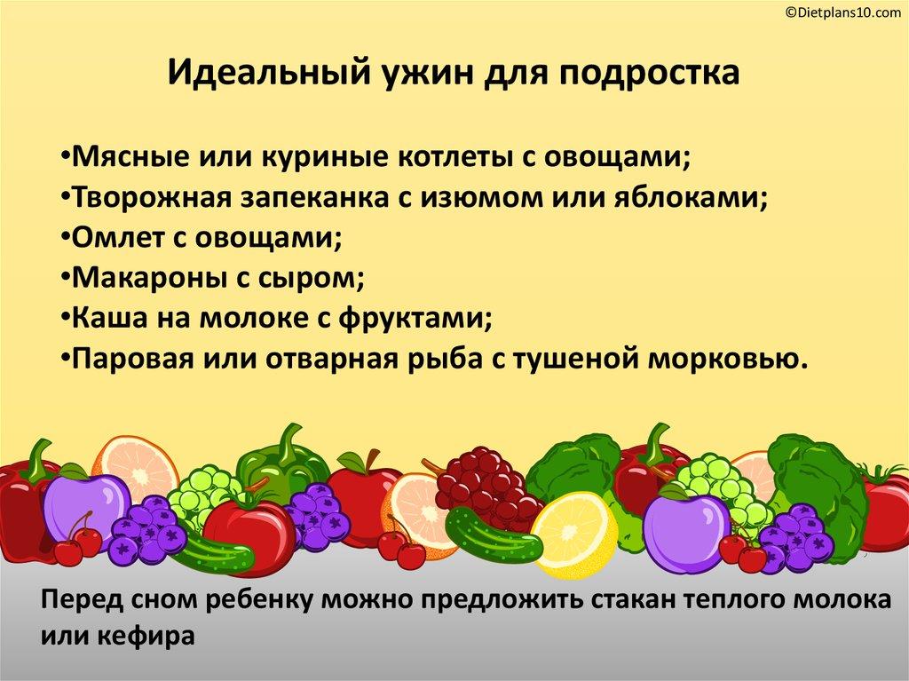 каши для правильного питания рецепты