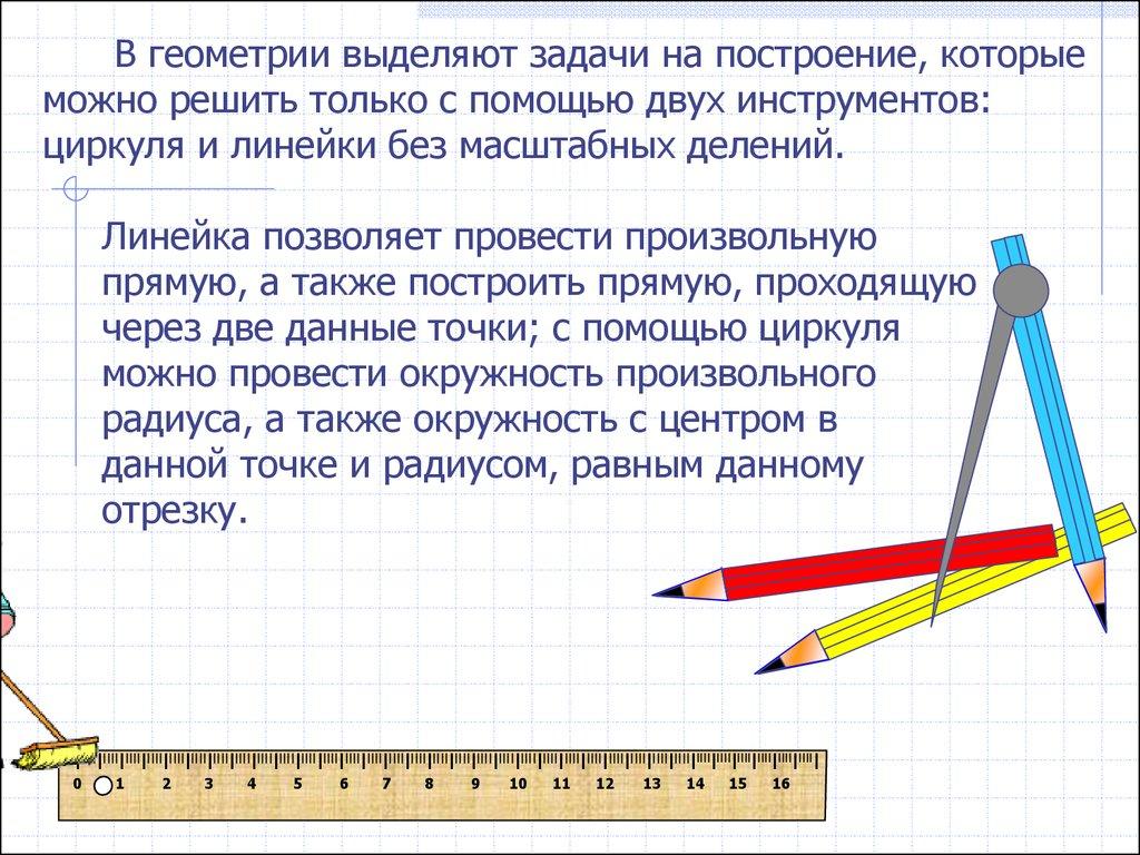 образец заполнения санитарной книжки украина