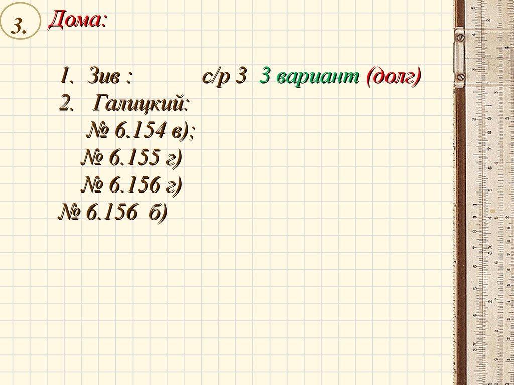 линейные уравнения с одной переменной по знаком модуля