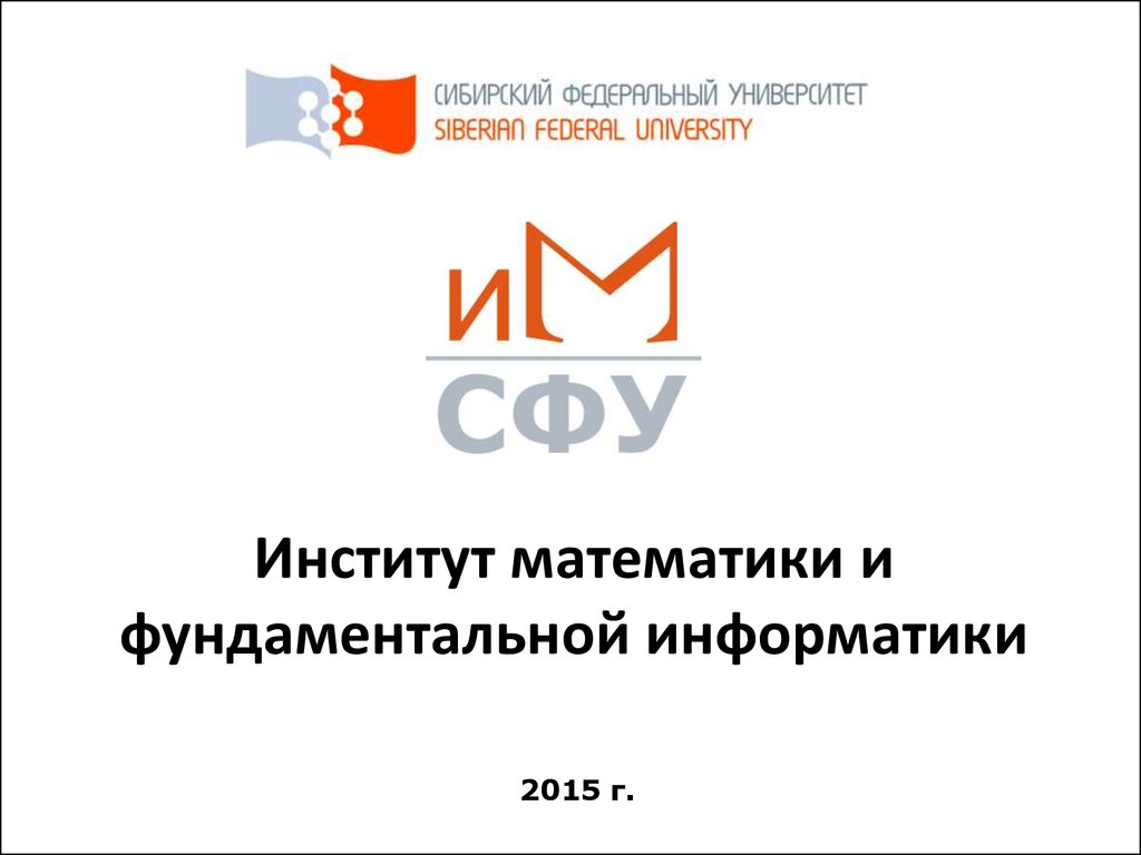 Прогноз погоды днепропетровск на 20 дней
