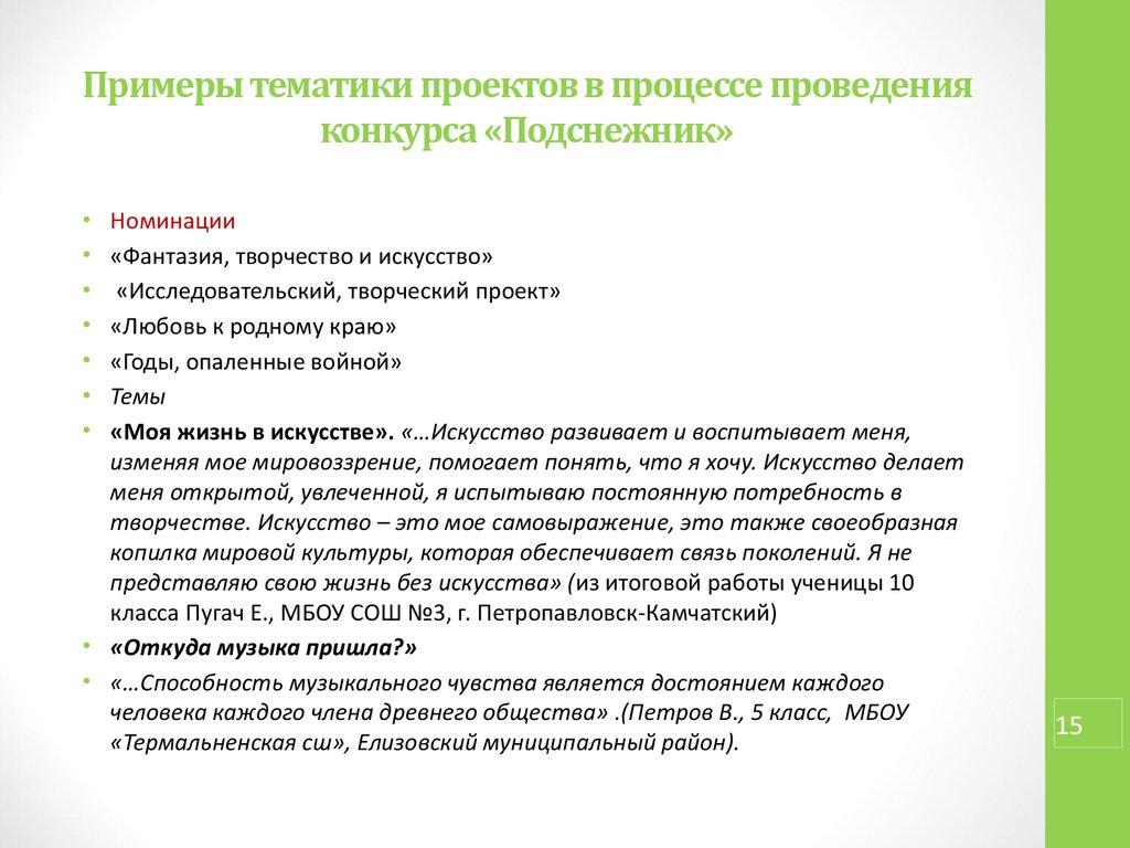 Урокпрактикум по подготовке к ЕГЭ по русскому языку 11й