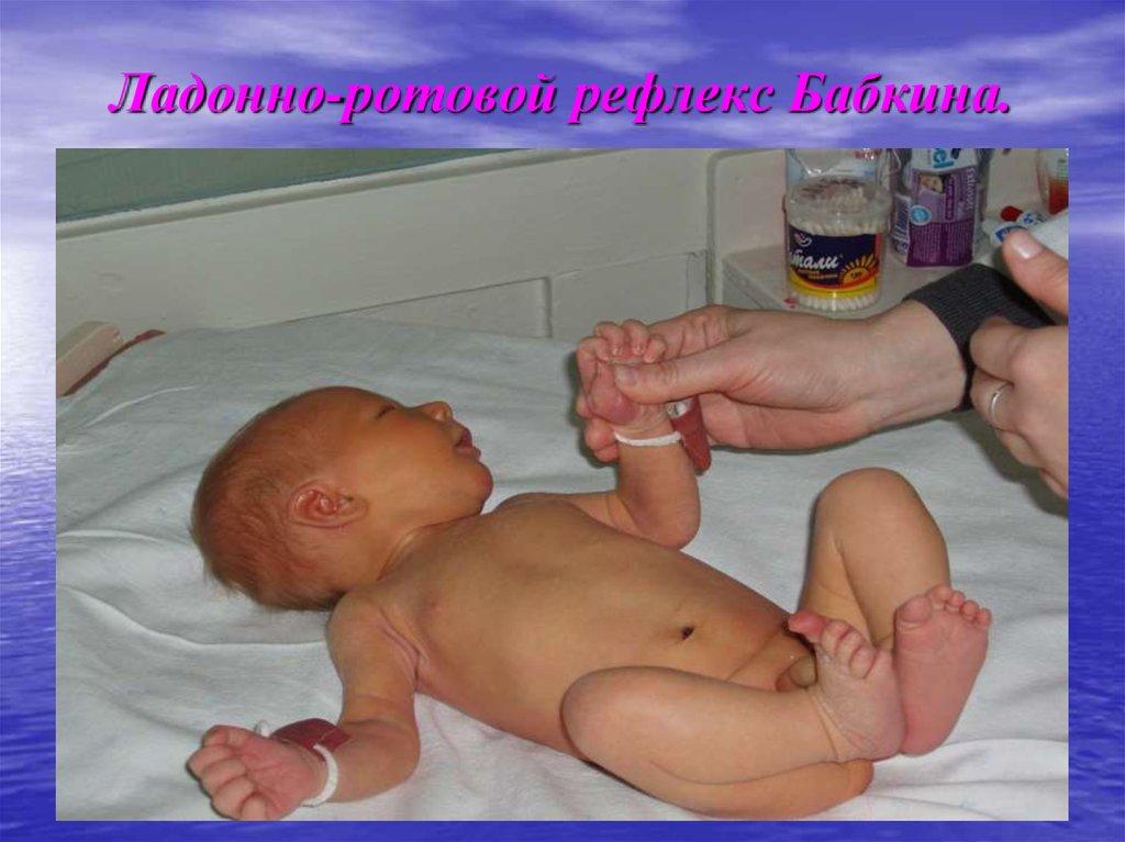 профилактика витаминной недостаточности реферат