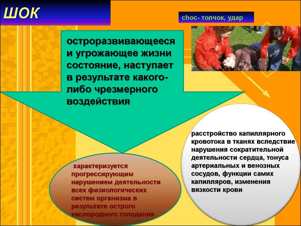 медикаментозные средства паразитов организме человека