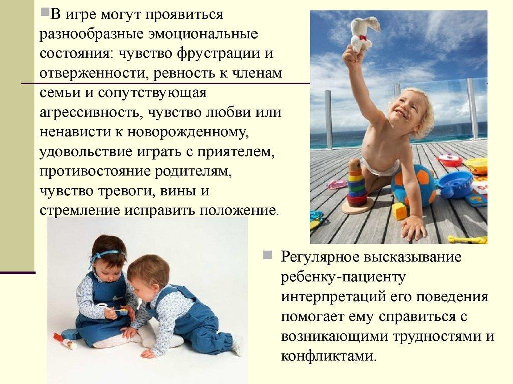 развитие личности педагогика реферат