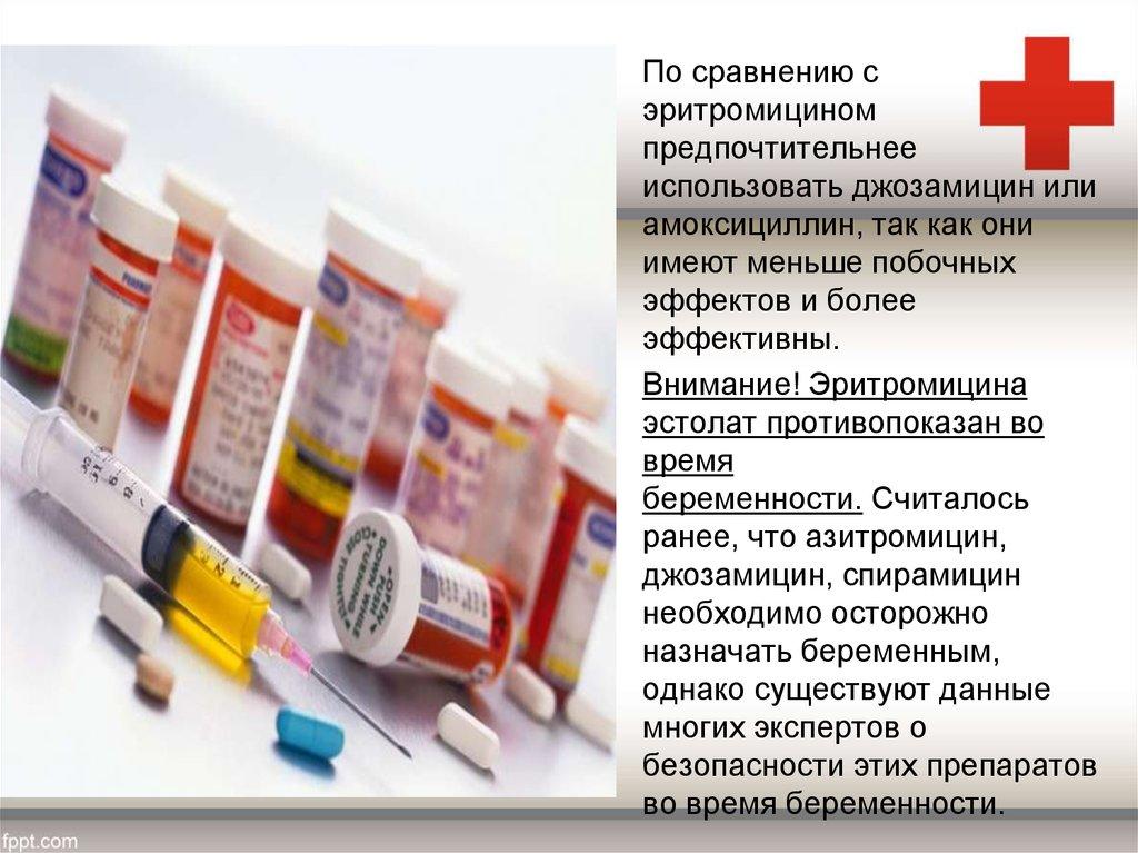 Лечение запора домашними средствами
