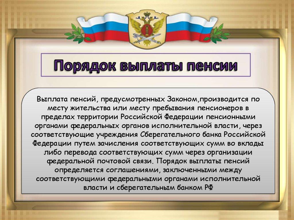 Индексация пенсий работающим пенсионерам в россии