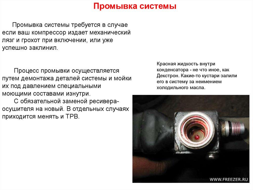 расценки на техническое обслуживание и ремонт воздушных линий электропередач