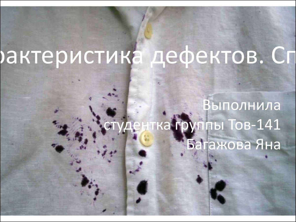 густи детская одежда официальный сайт зима