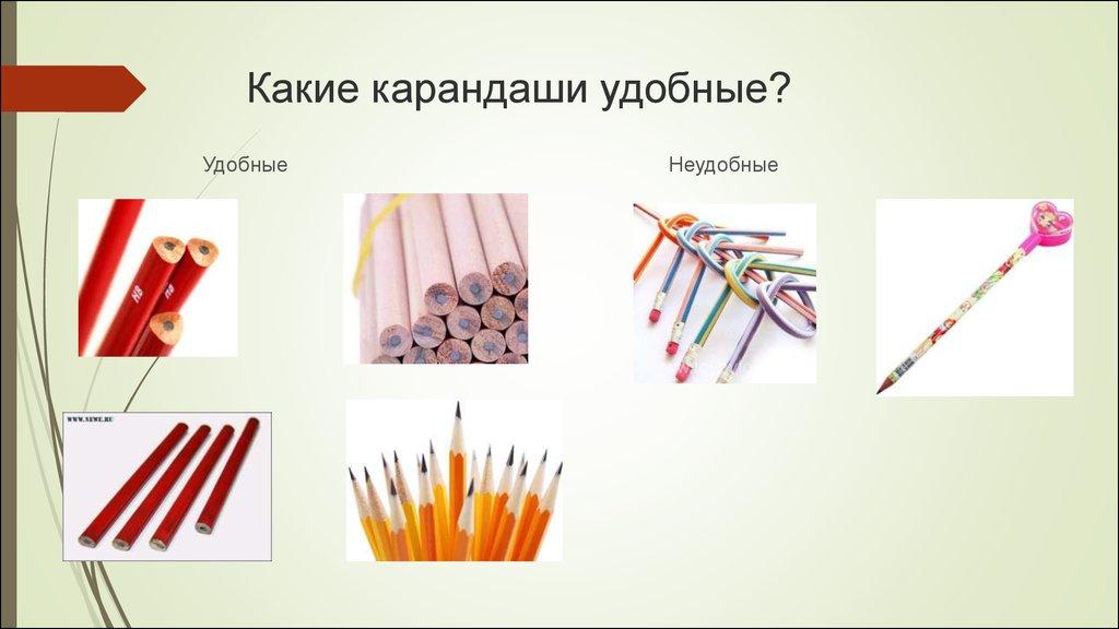 Какими карандаши использовать для рисунка