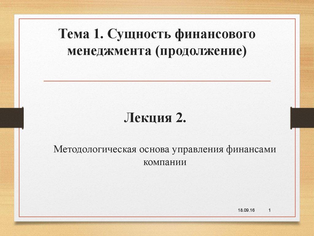 broker-binarnih-optsionov-s-demo-schetom-20
