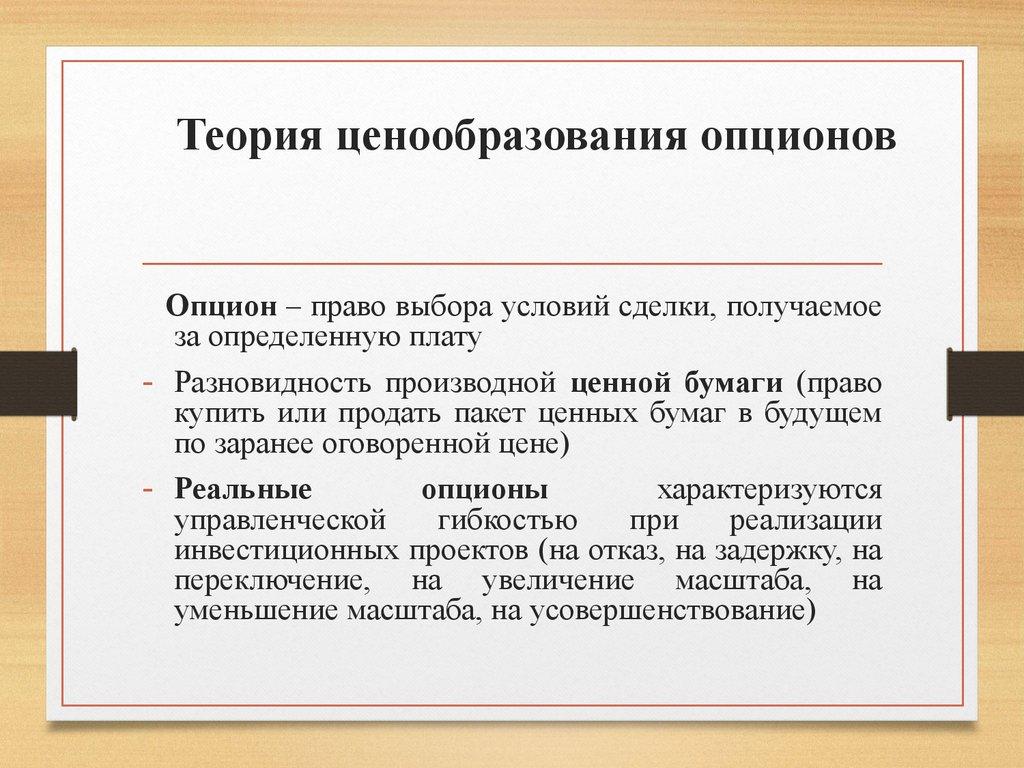 методологическая основа дипломной работы пример