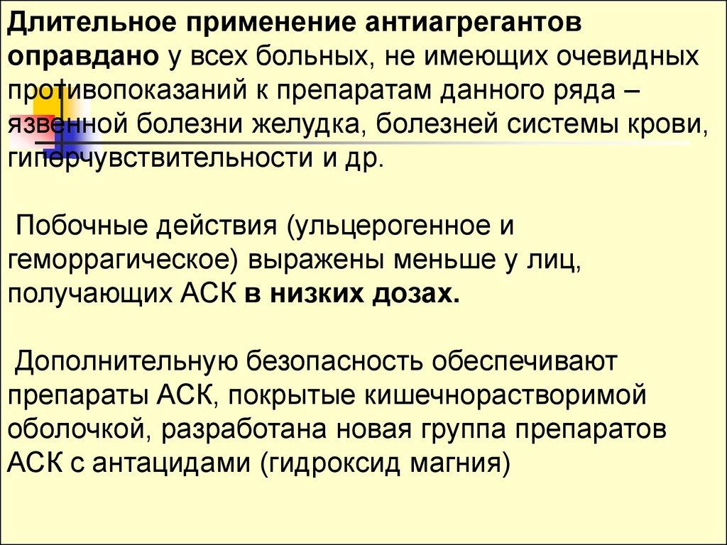О.С. Копылова - Гипертония. Современная энциклопедия