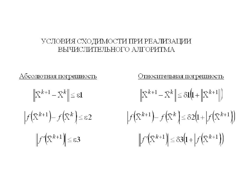 pdf Die akademische Psychologie unter der Lupe: Dissonanz zwischen studentischen Vorstellungen und