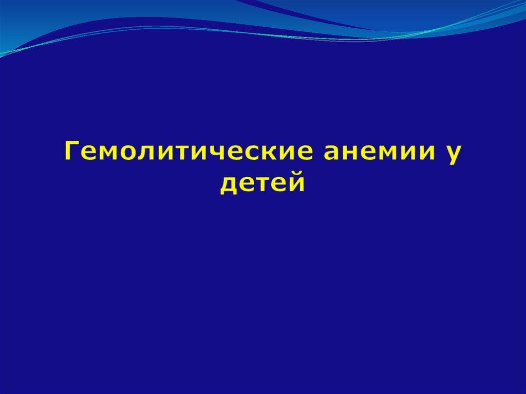 pdf Agilent 16517A, 16518A Synchronous State