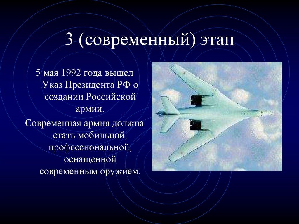 Инструкция по делопроизводству в вооруженных силах рф