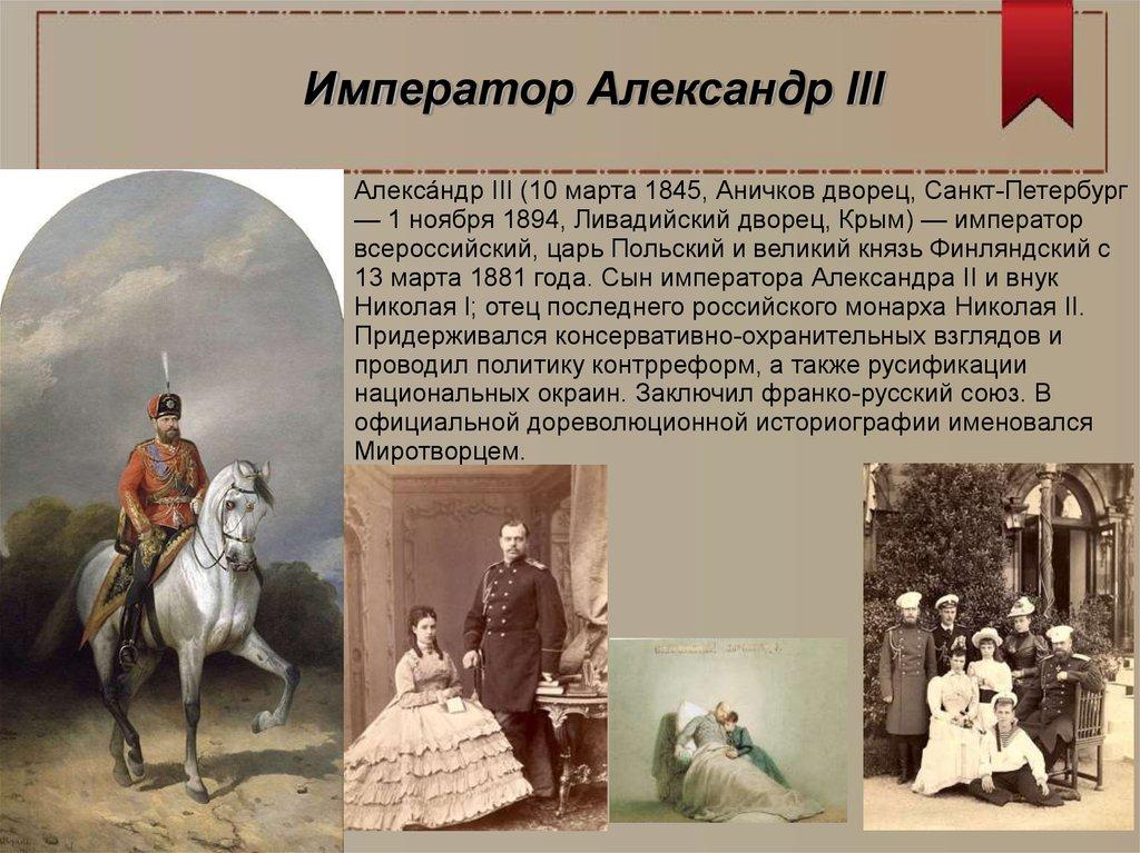 Русских царей таблица