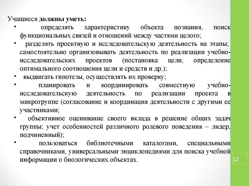 pdf Dray Prescot 05