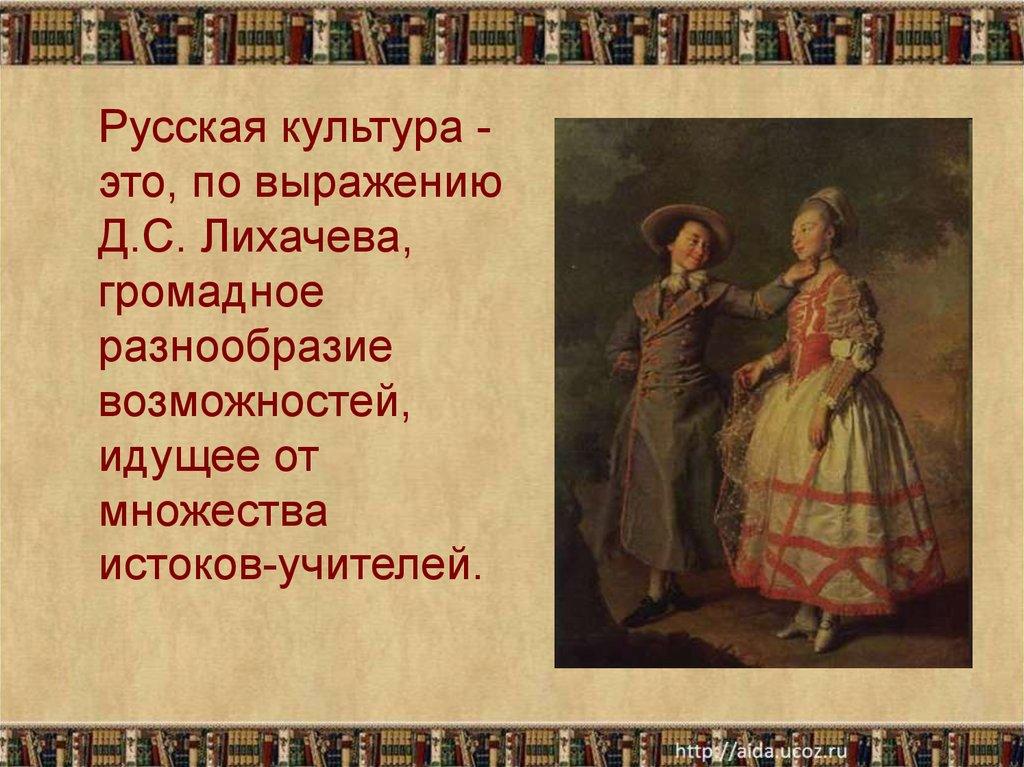 русская культура 14 века реферат