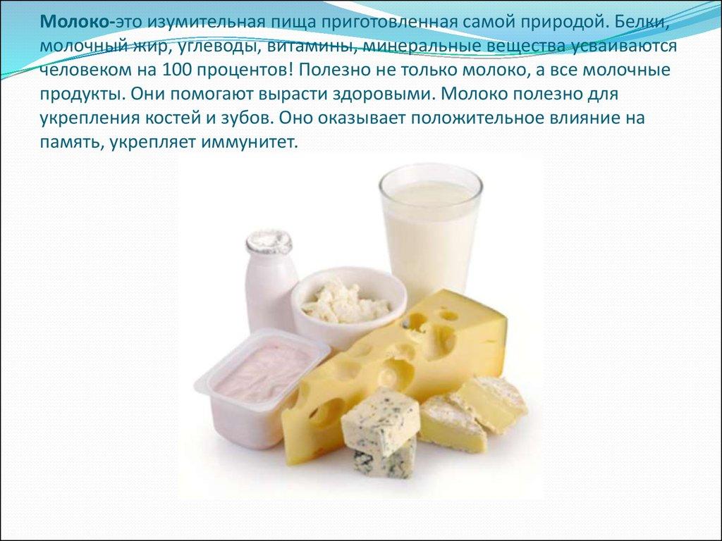 жидкое питание для похудения отзывы