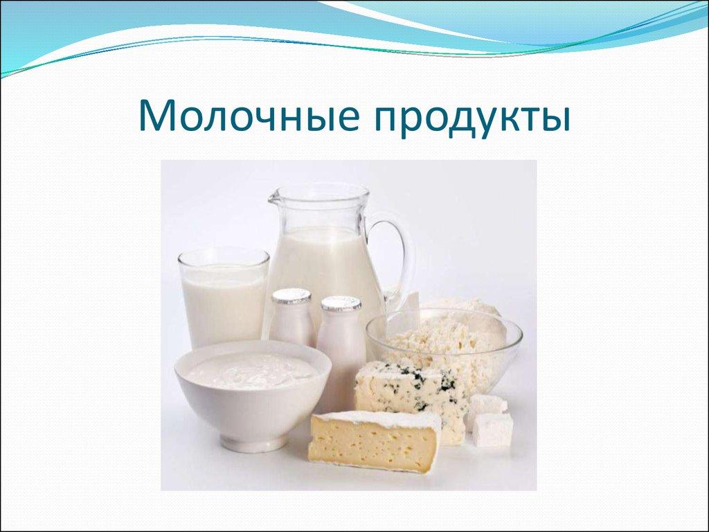 жидкое питание для похудения рецепты