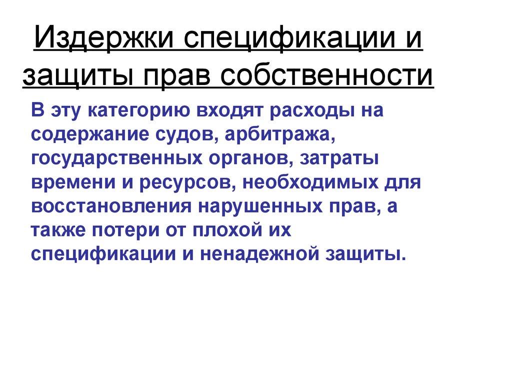 Земля - многодетным гражданам - Администрация Калининграда