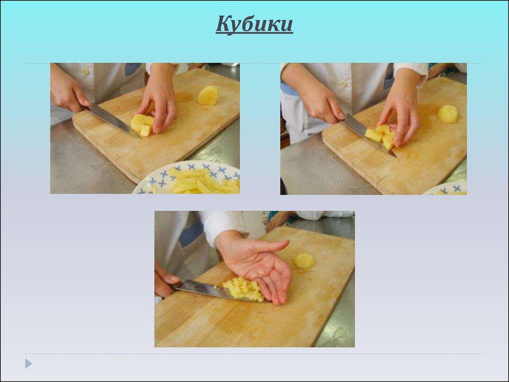 Как украсить блюда лимоном с фото