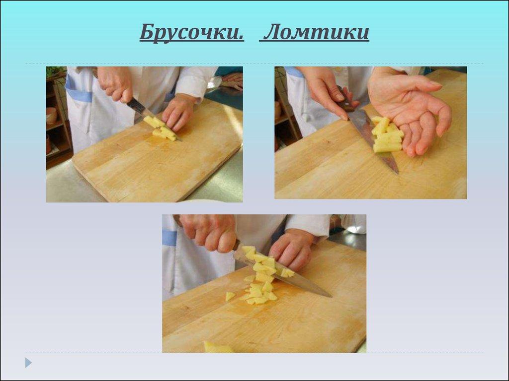Презентация приготовления борща