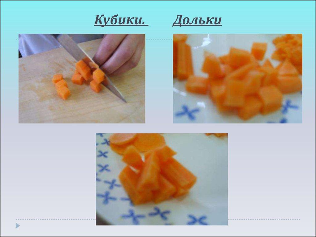 Технология приготовление блюд из овощей
